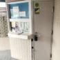 管理人室|宮崎市西池小校区で不動産買取、不動産売買仲介のことならエムズクリエイト株式会社