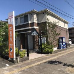外観1|宮崎市西池小校区で不動産買取、不動産売買仲介のことならエムズクリエイト株式会社